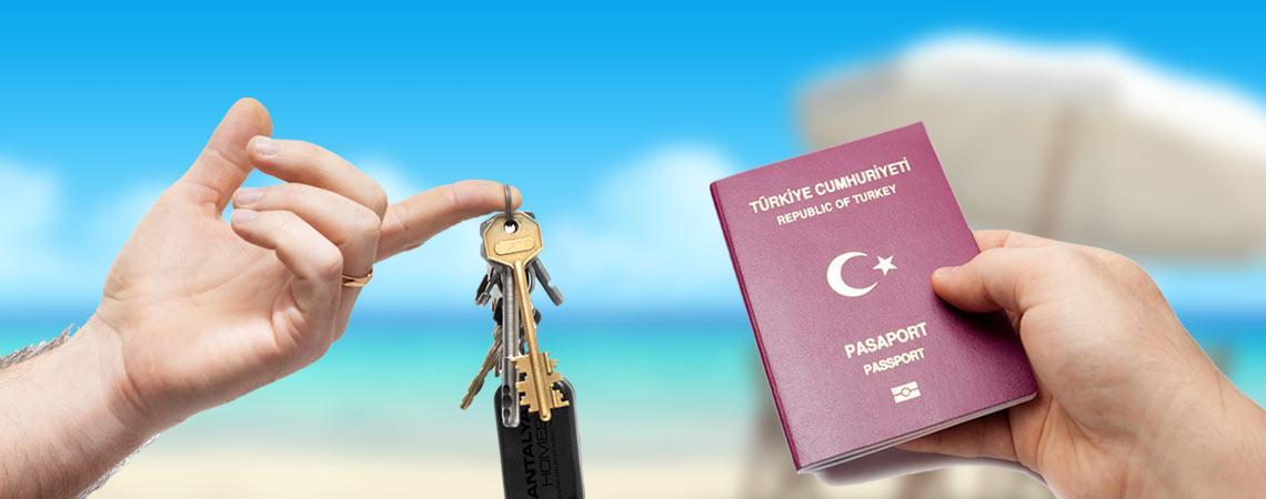 В Турции хотят упростить процедуру получения гражданства