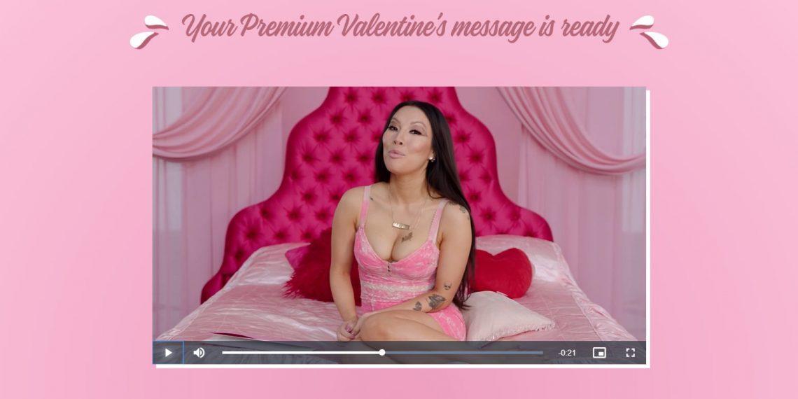 Персональное поздравление с 14 февраля от Pornhub