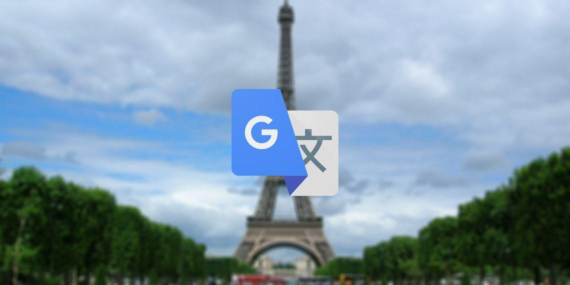 В Сети новый мем с французским произношением в Google Translate. Это надо слышать
