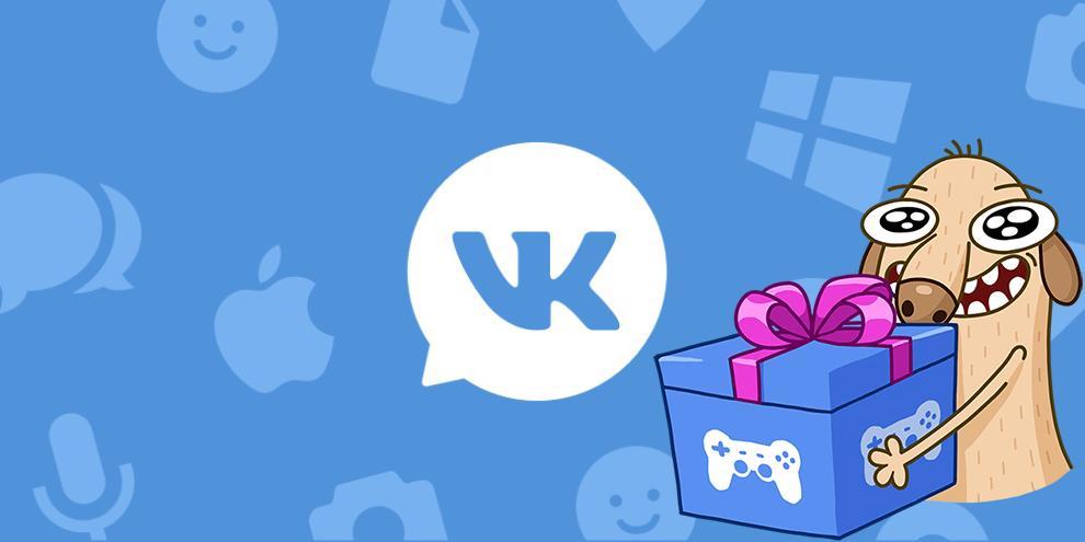 «ВКонтакте» теперь позволяет создавать вишлисты