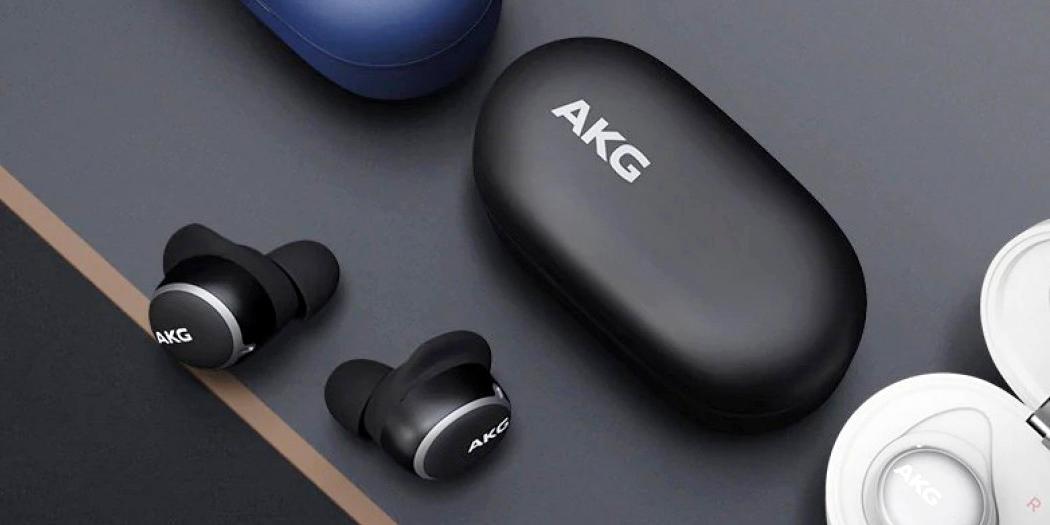 Наушники AKG N400 получили активное шумоподавление