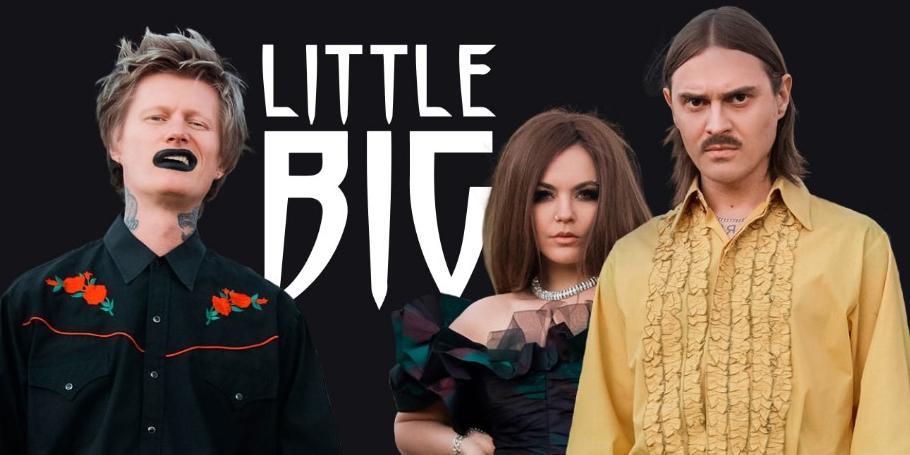 11 апреля Little Big проведут онлайн-концерт