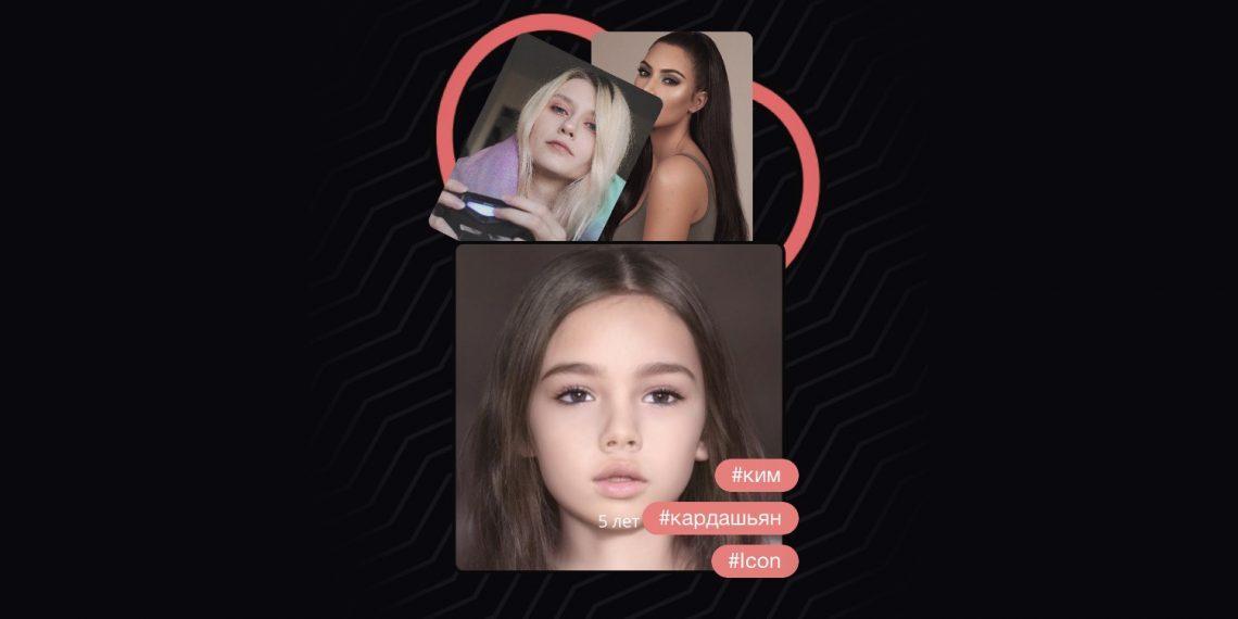 Программа Icon сгененрирует ребёнка со знаменитостью