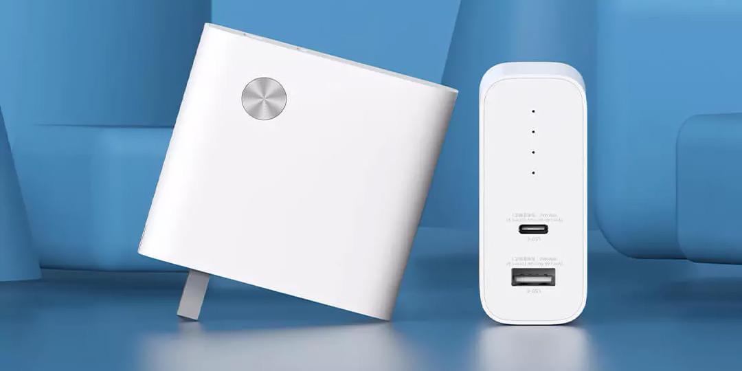 Xiaomi выпустила зарядку (45 Вт) с функцией пауэрбанка