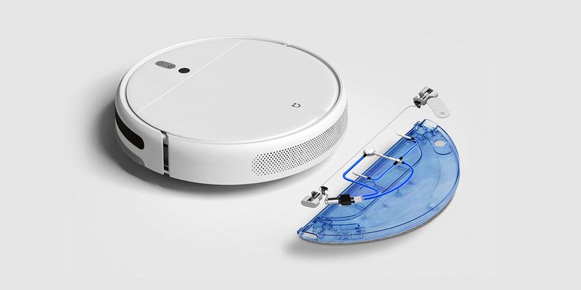 Робот-пылесос Xiaomi за 15 990 рублей