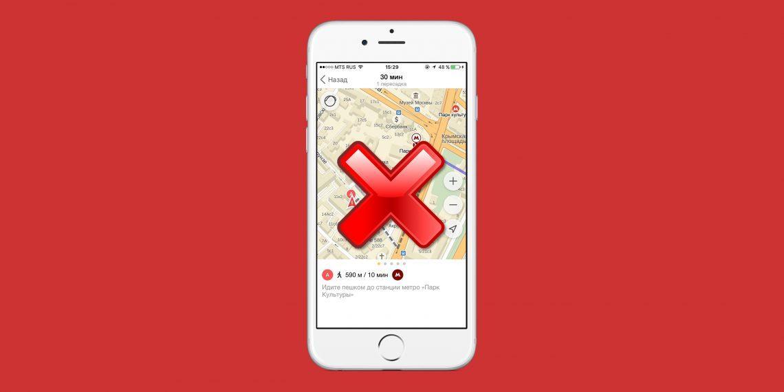На iOS перестали работать TikTok, Viber и «Яндекс»