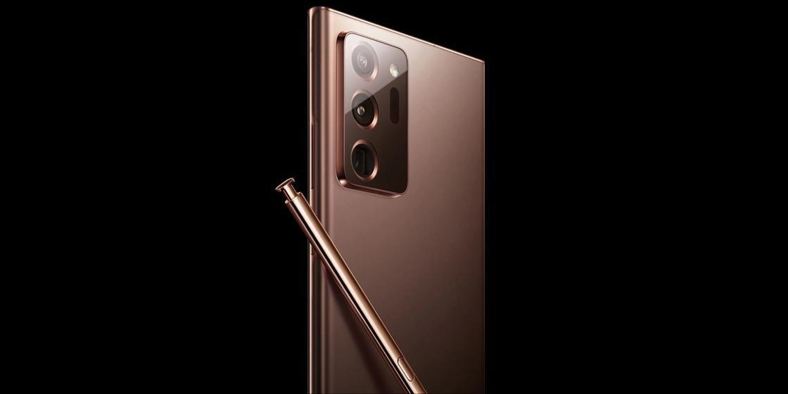 Galaxy Note20 Ultra появился на сайте Samsung