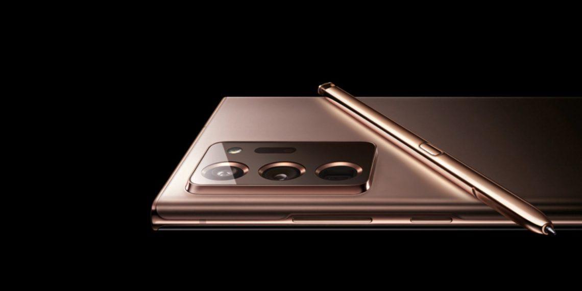 Samsung анонсировала презентацию Galaxy Note20