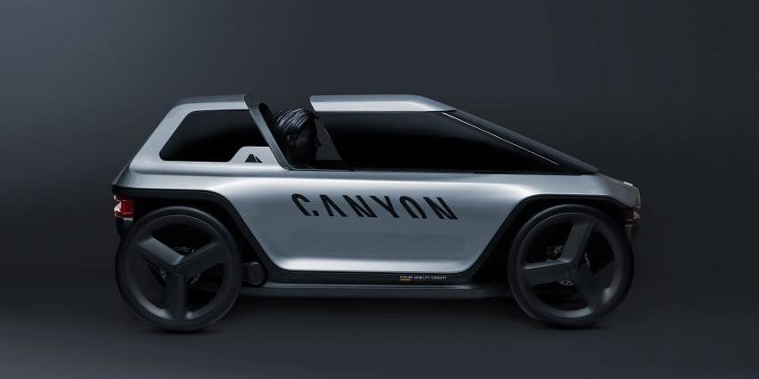 Canyon представила транспорт будущего