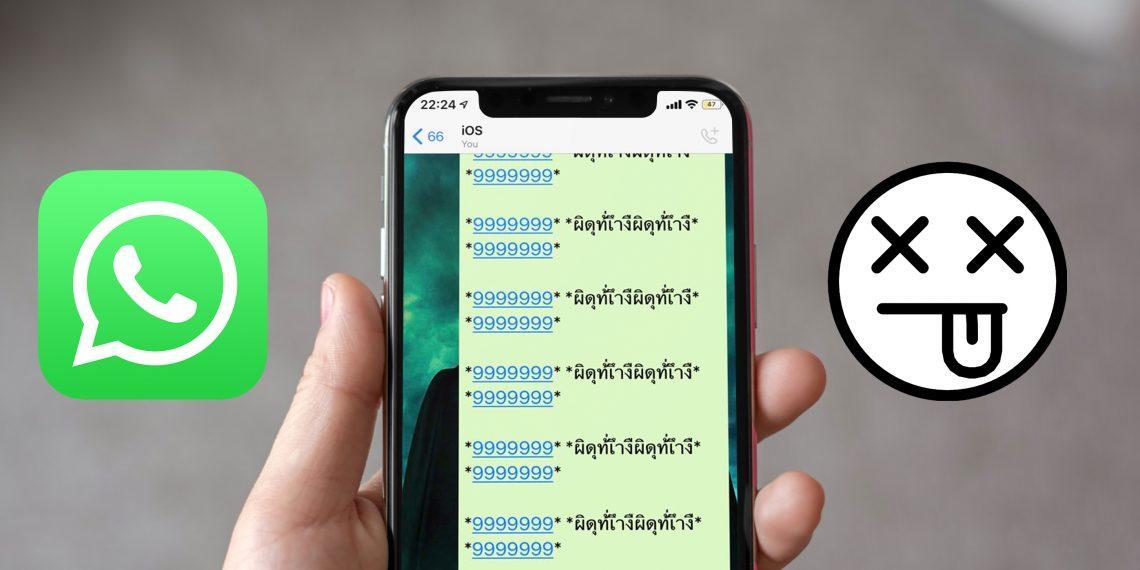 «Пугающие сообщения» ломают WhatsApp