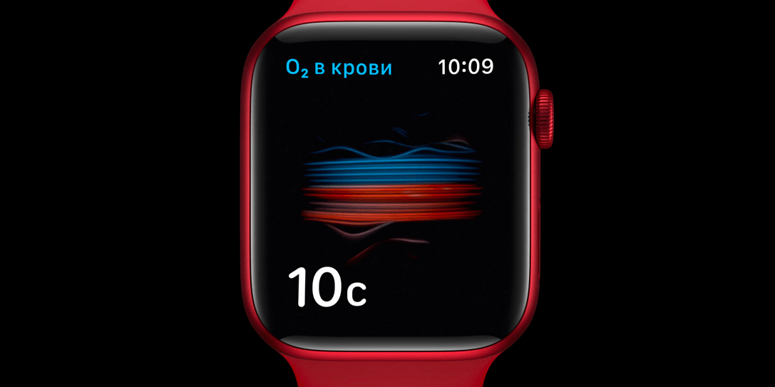Журналист раскритиковал датчик SpO2 в Apple Watch 6