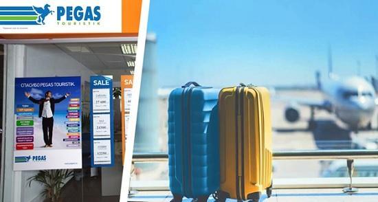 NEWS «PEGAS» — перечень условий для новой брони доковидных туров