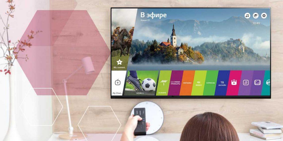 Блокировка Smart TV на «серых» телевизорах LG в СНГ