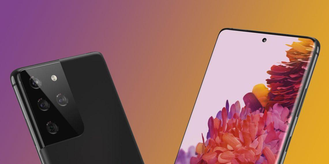 Samsung Galaxy S21 Ultra: характеристики уже в Сети