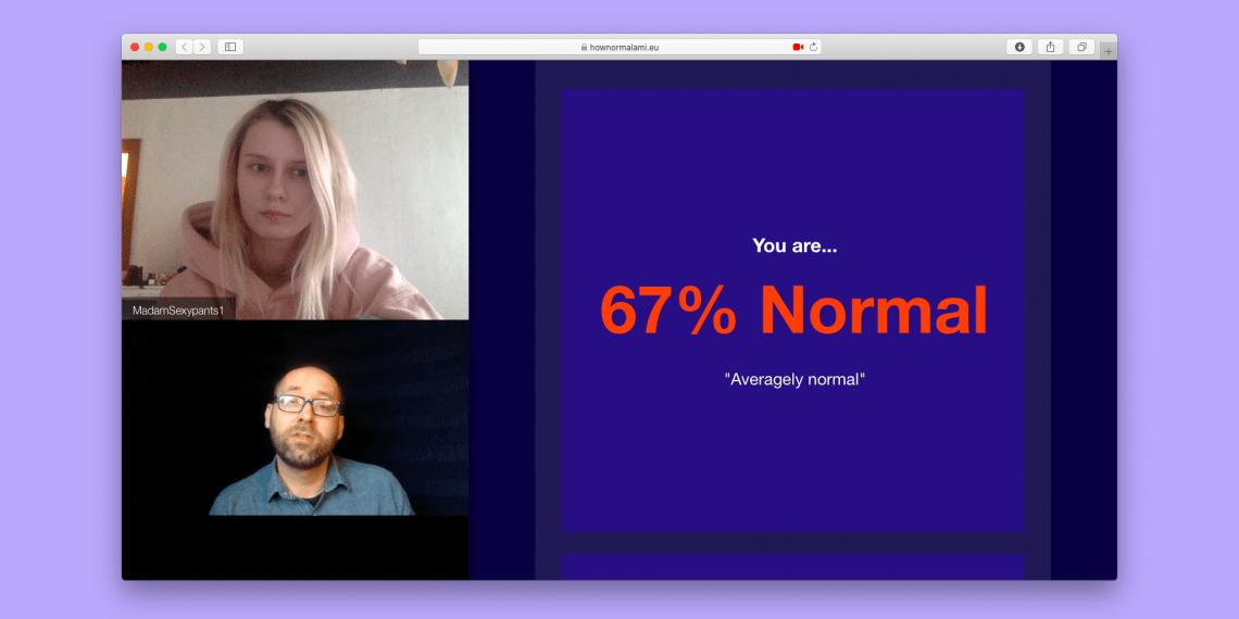 Сервис дня: How Normal Am I оценивает вашу внешность