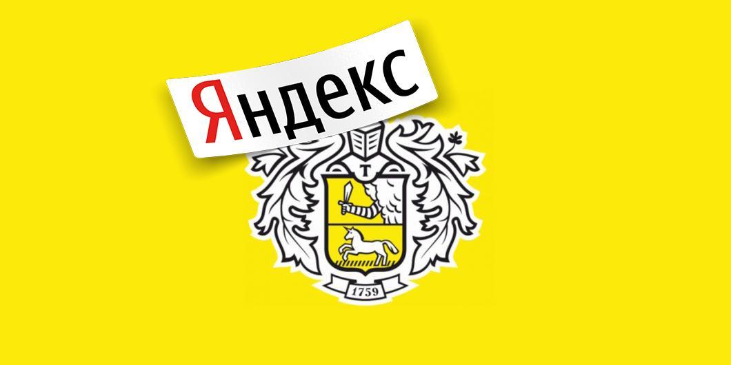 Как в Сети отреагировали на разрыв сделки «Яндекса» и «Тинькофф банка»