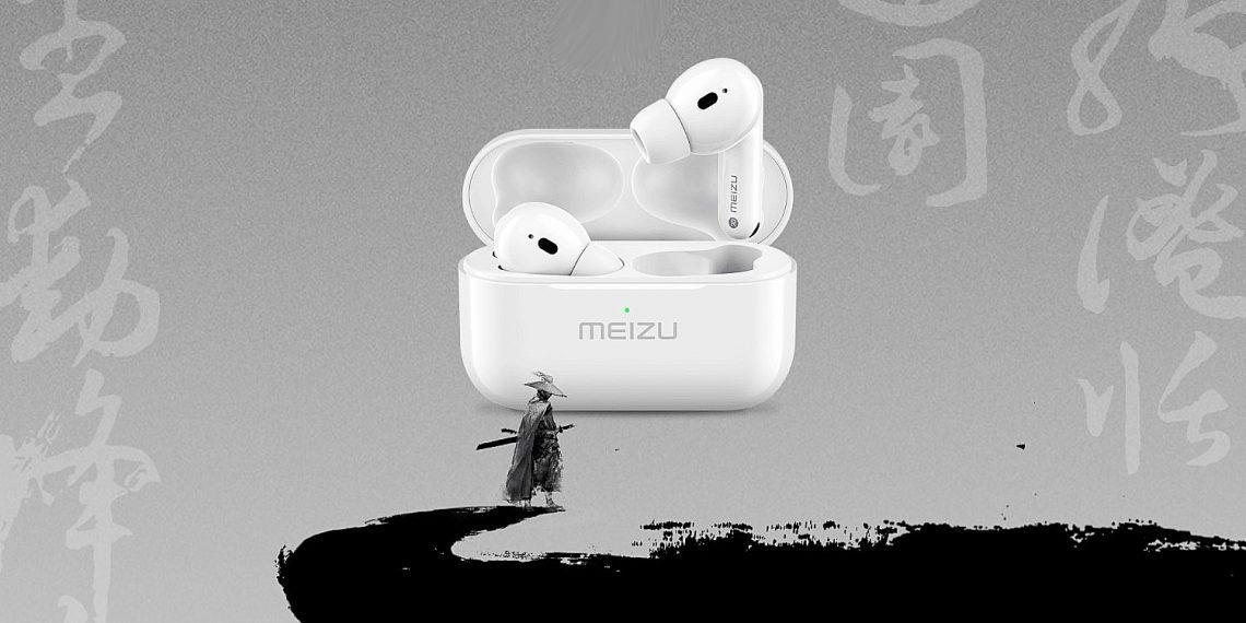 Meizu представила наушники POP Pro с ANC