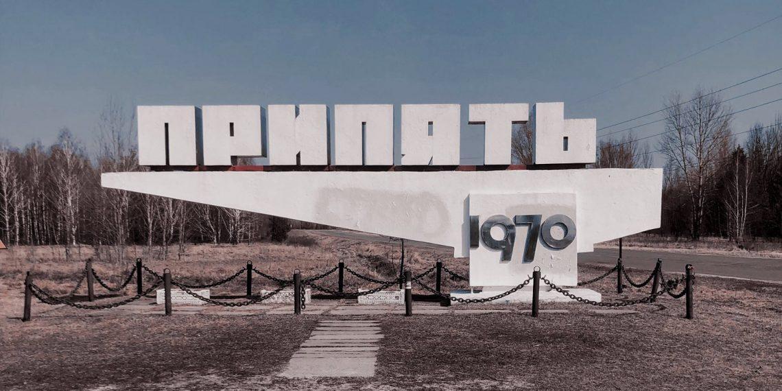 Чернобыль сейчас: тред о посещении города