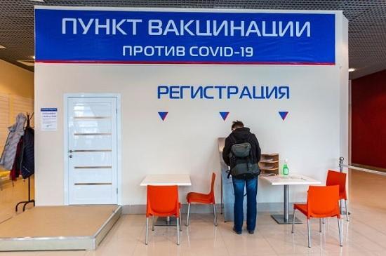 За границей активно интересуются вакцинными турами в РФ