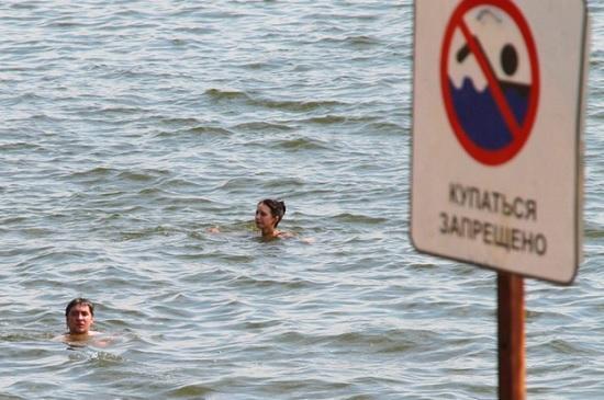 Власти Крыма пытаются бороться с нарушителями запрета на купание