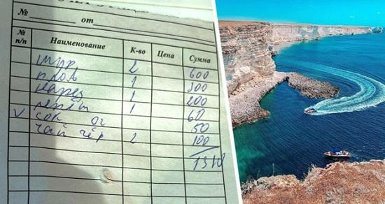 Туристка осталась крайне недовольна после посещения одного из ресторанов в Крыму